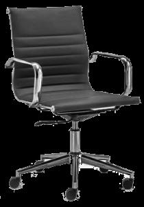 Poltrona per ufficio alba ufficio hardware software for Software arredamento